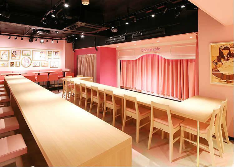 @ home café: Spend Time with Kawaii Maids in Akihabara