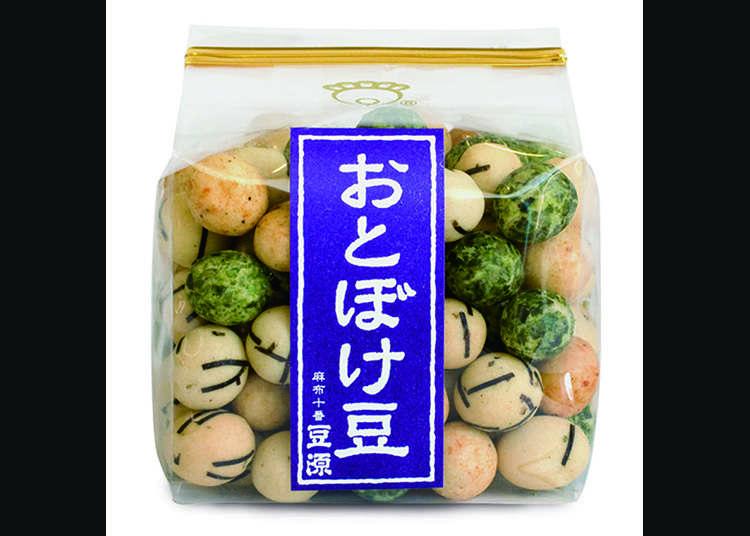 從江戶時代開始營業的豆菓子專賣店「豆源 麻布十番本店」