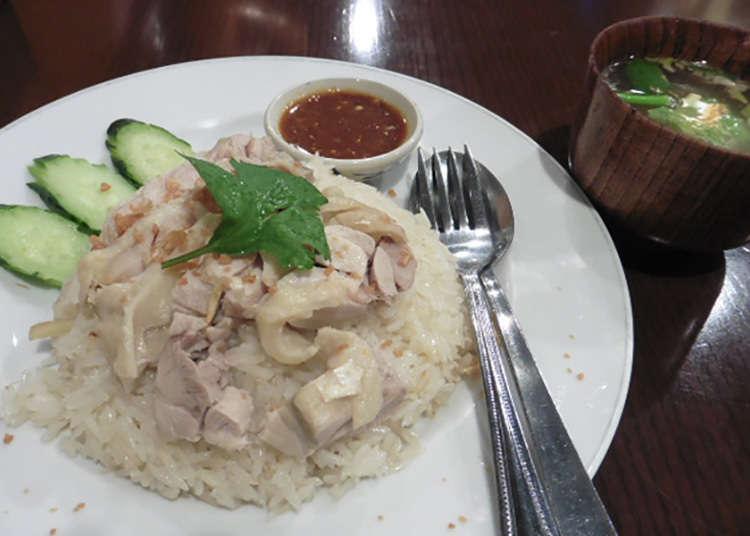 The Thai restaurant managed by a Thai family