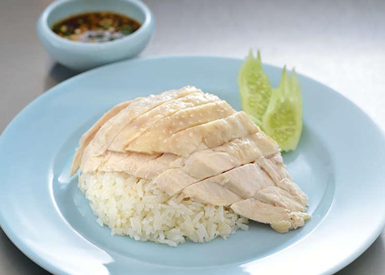 在世界各地備受愛戴的海南雞肉飯餐廳。