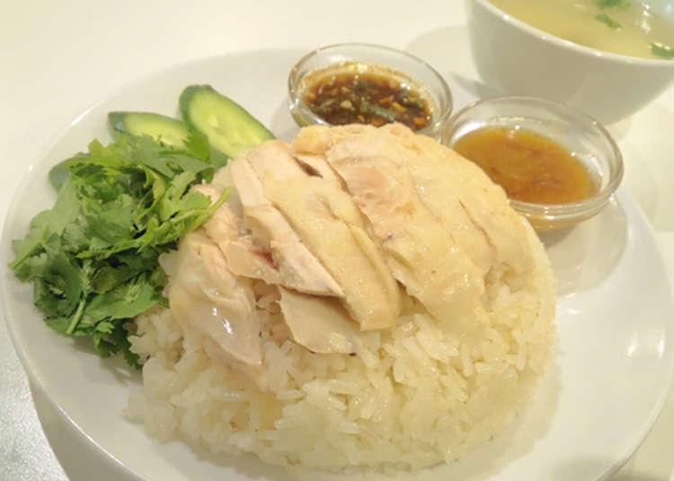 可提供客製化服務的東京海南雞飯。