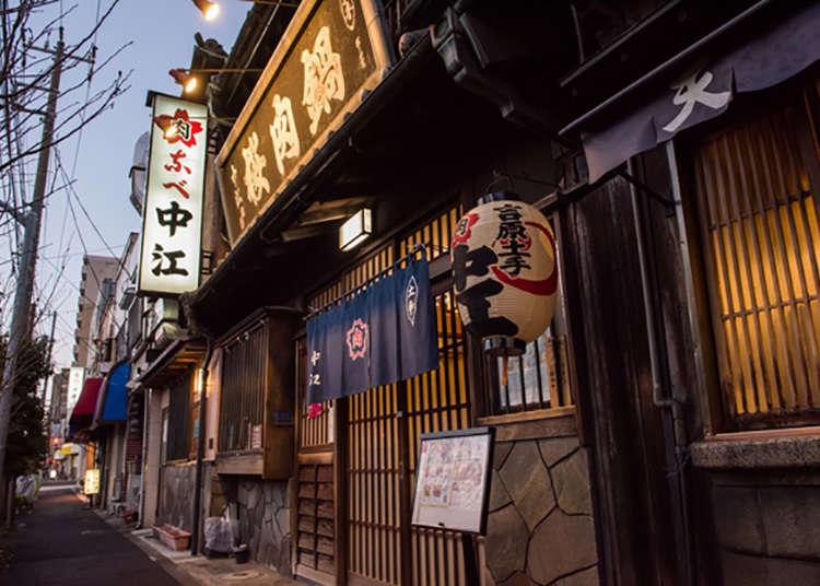 歷史上名留青史的日式料亭「櫻鍋中江」。