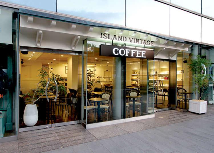 帶有夏威夷氣氛的「ISLAND VINTAGE COFFEE」