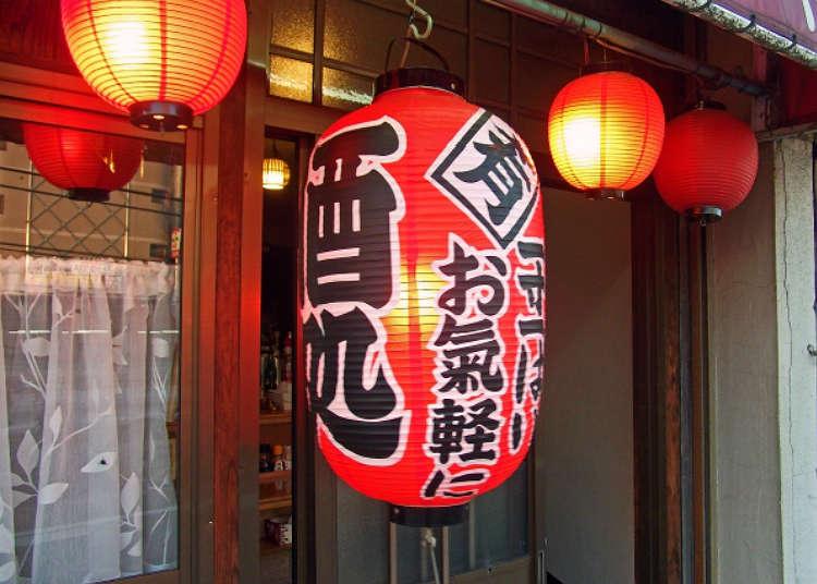 Kalau Ingin Mengenal Kota Ini, Berkelilinglah ke Kedai Minum! 4 Kedai Minum Pilihan di Sekitar Kamata