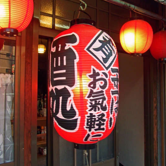 Get to know the city through barhopping! 4 recommended bars around Kamata