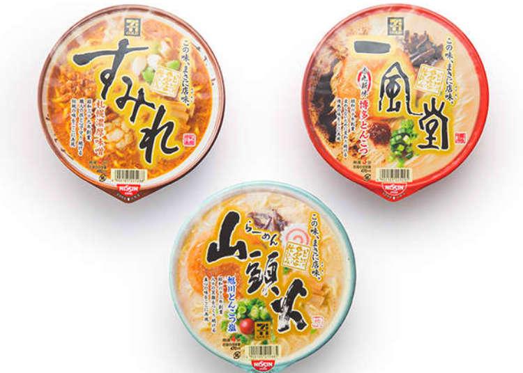 Kuliner Jepang yang Bisa Dinikmati dengan Harga Terjangkau