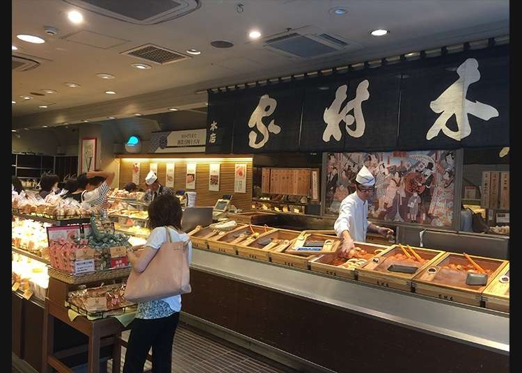 Ginza Kimuraya, long-established shop founded more than 140 years ago