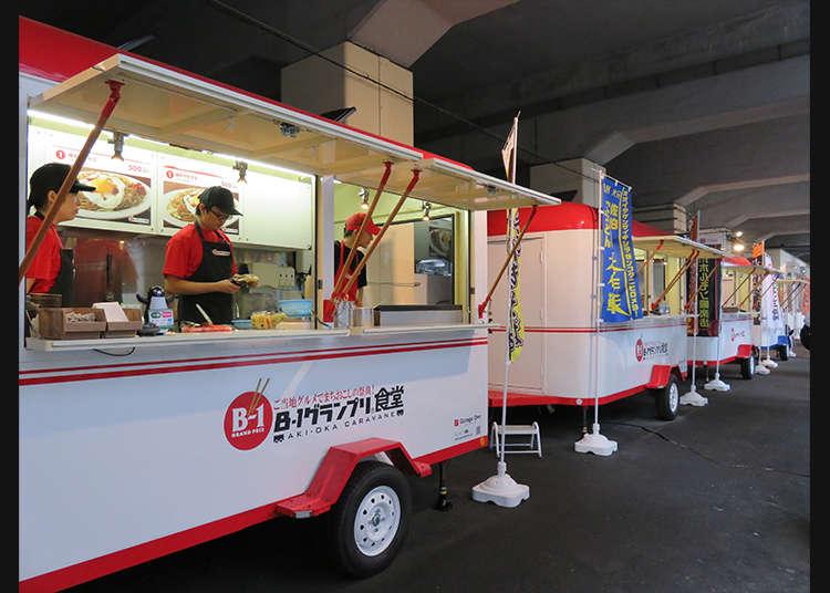 B級グルメが集結「B1グランプリ食堂」