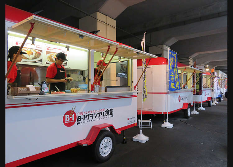 """B1 Grand Prix Shokudo (Kedai Makan)"" di mana B-gred gourmet tertumpu."