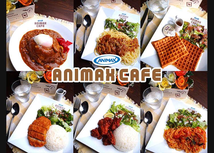 推薦給愛好動漫的人士!「ANIMAX CAFE」