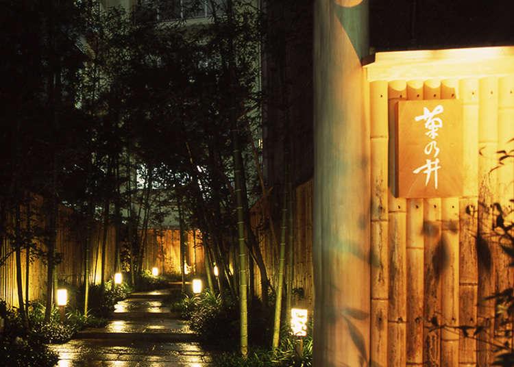 비일상적인 분위기를 느낄 수 있는 교토 가이세키 요리 전문점 '기쿠노이'