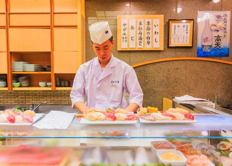 Tempat Menikmati Sushi di Tokyo