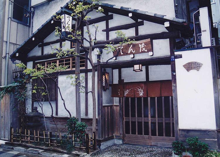 130年続く江戸前天ぷら「てん茂」