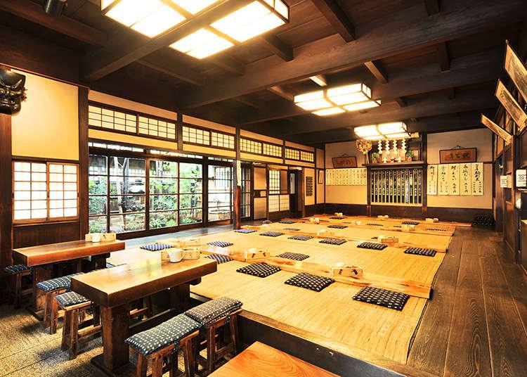 도쿄에서 먹는 전통 요리