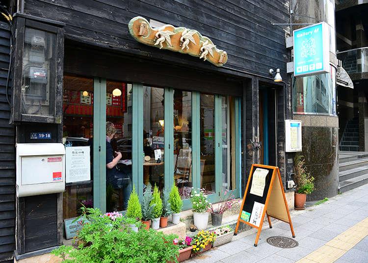 도쿄의 카페