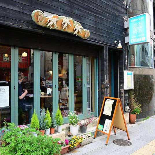 ร้านคาเฟ่ในโตเกียว