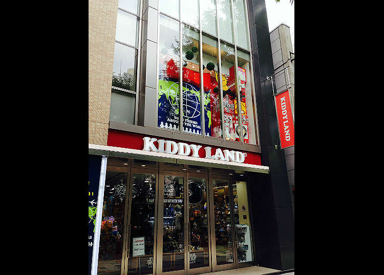 Kiddy Land: Japanese Toys Aren't Just for Kids