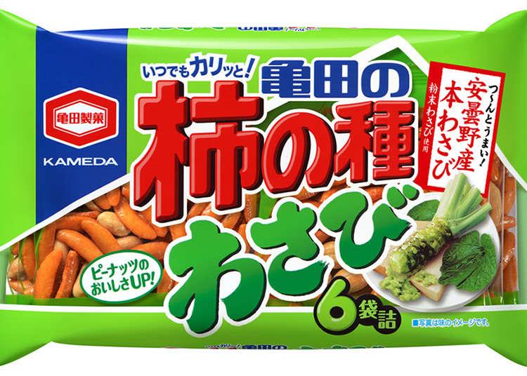 龟田柿之种 芥末味