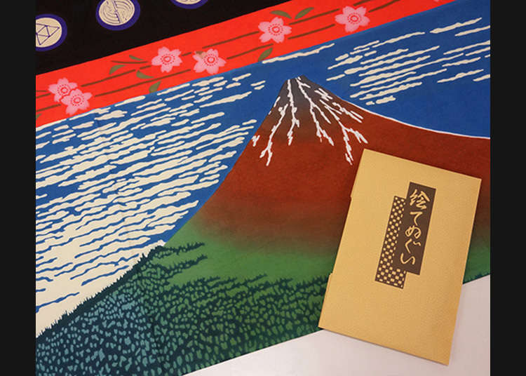 일본의 멋을 느낄 수 있는 '그림수건'