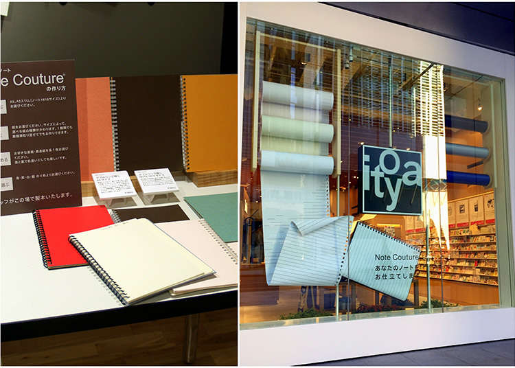 Have your favorite notebook made in Ginza