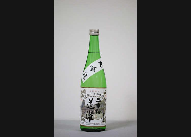A Commemoration Bottle of Premium Sake
