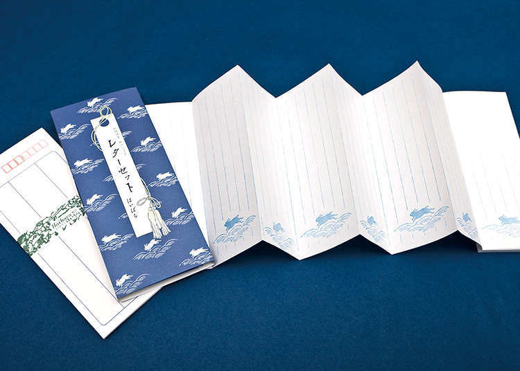 "Buy the world-famous ""Washi"" (Japanese paper) here!"