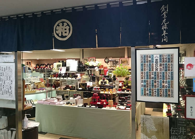 能感受到日本傳統美感的漆器名店