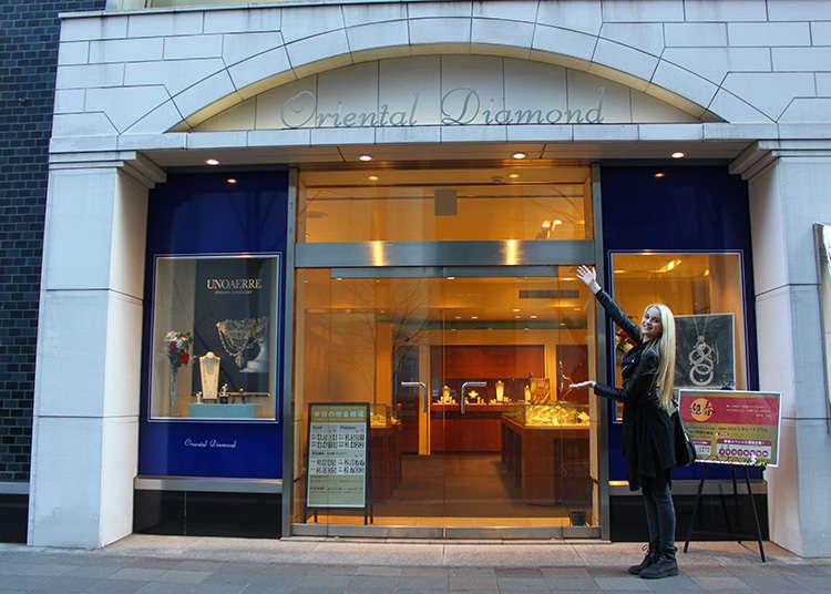 Ke toko berlian buatan Jepang