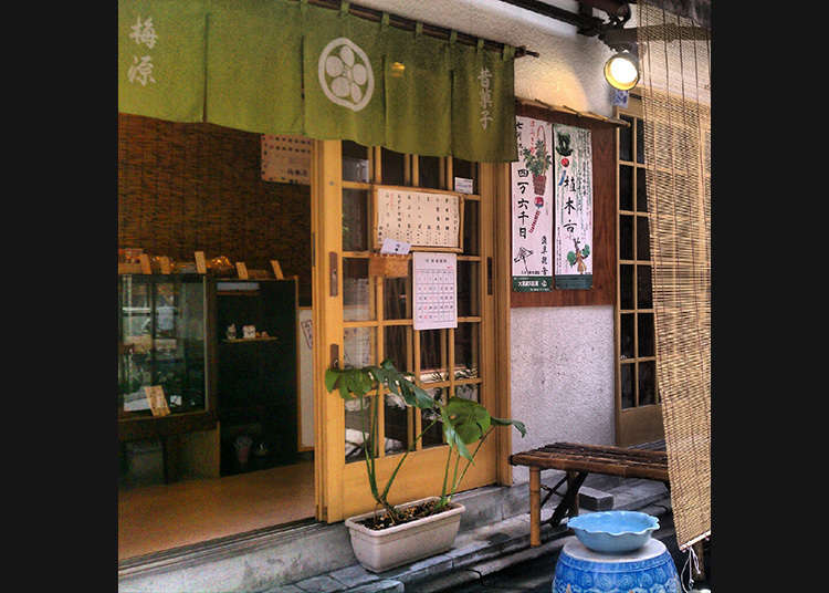 The traditional Edo confectionaries are one of a kind