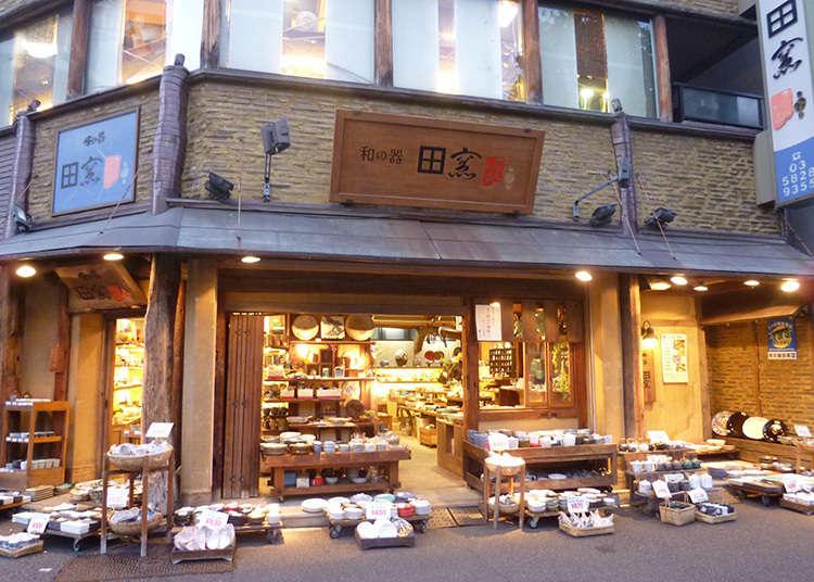 以更合理的价格购买日本各地的日式陶器