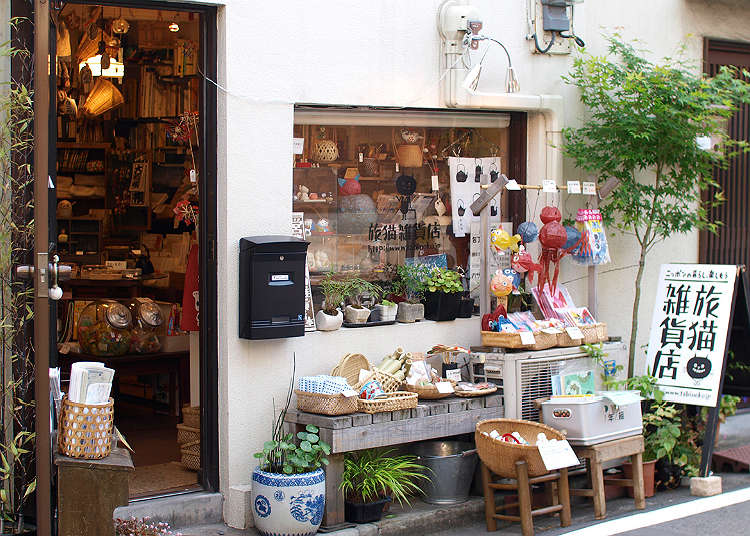 Get Japanese miscellaneous goods in Kishimojin and Waseda!