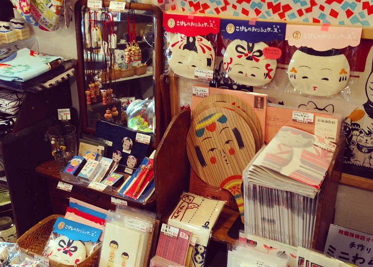 일본 각 지방의 장난감이 가득한 '다비네코 잡화점'