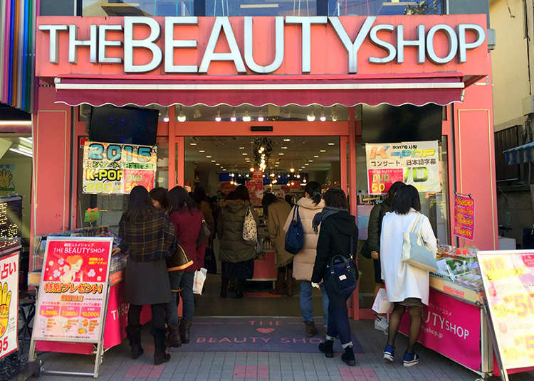 "Please check this if are aiming to become a ""Korean beauty""!"