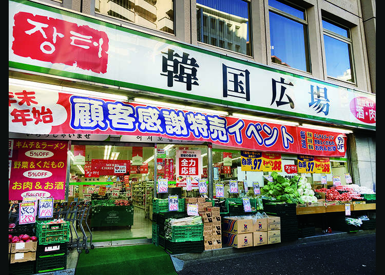 Terdapat lebih 2000 jenis makanan yang diimport secara terus dari Korea