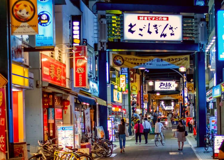 Mengelilingi Kawasan Pertokoan Populer Nakanobu, Togoshi-Ginza, Musashi-Koyama