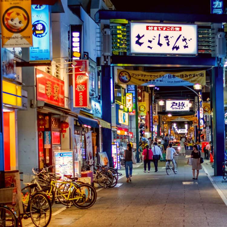 Let's walk around popular shopping streets - Nakanobu, Togoshi-Ginza and Musashi-koyama