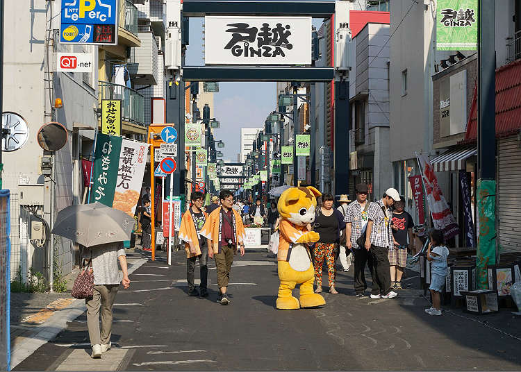Vibrant Togoshi-Ginza shopping street
