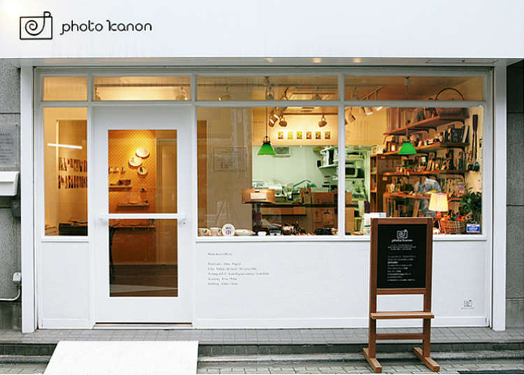 Go to Photo Kanon if you like cameras