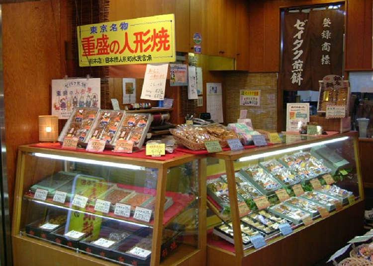 人形焼がオススメ「重盛清太郎商店」
