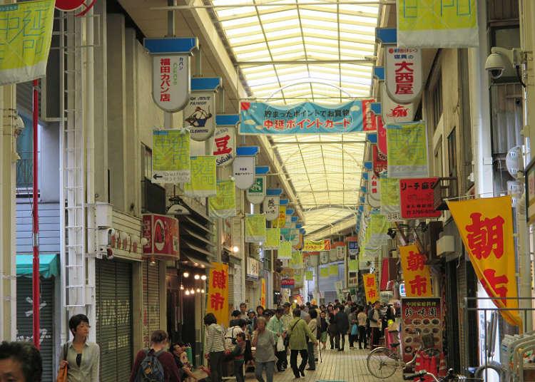 지붕으로 덮인 아케이드 '나카노부 상점가'