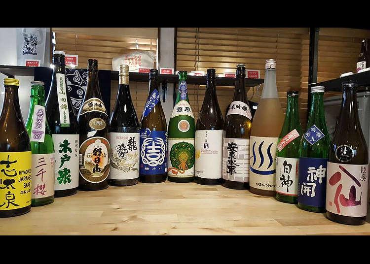 Mencari wain beras (sake) di