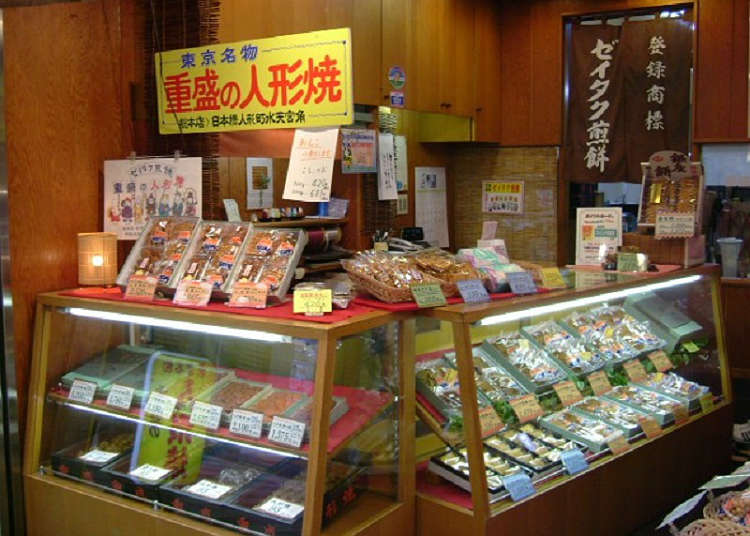 """ขอแนะนำนินเกียวยากิ (ขนมตุ๊กตาอบ) ของ """"ร้านชิเกะโมริเซทาโร่"""""""