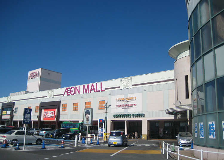 AEON Mall Narita, where everything is available