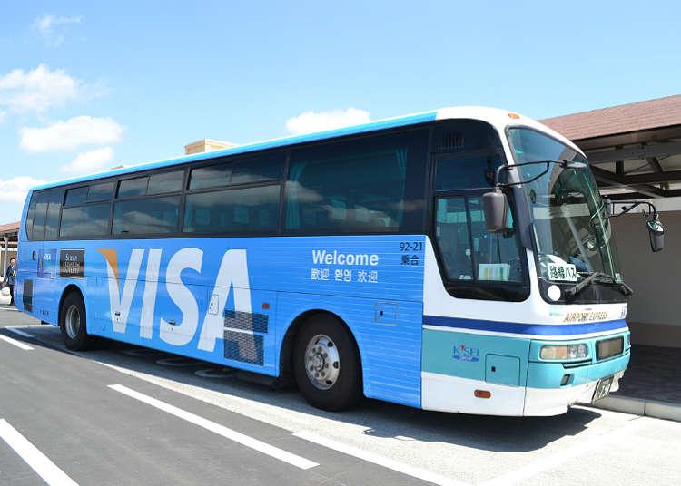 Kepraktisan bus ekspres dari Bandara Narita