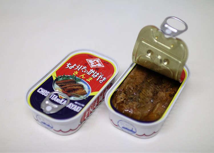 일본의 전통 요리 '가바야키' 통조림