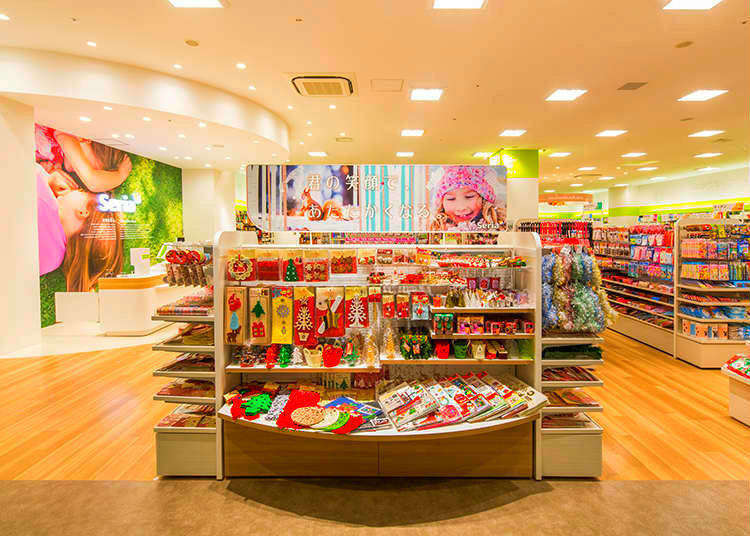 Three 100-Yen Shops to Add to Your Japan Bucket List