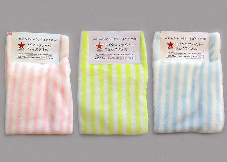 Soft Microfiber Face Towels