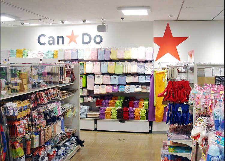 """Perhatikan produk jenama persendirian """"Can Do"""""""