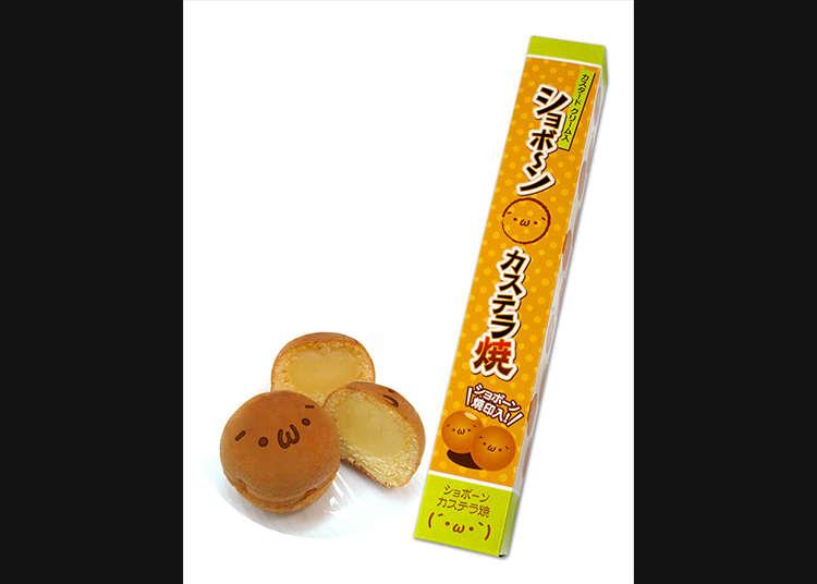 Kaomoji Kasuterayaki yang Menggemaskan Sekali