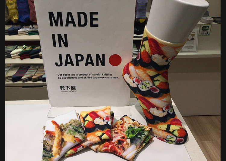 "Kutsushitaya: Funky and Comfy Socks ""Made in Japan"""